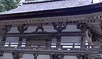 大野神社(栗東市) - 滋賀県最古の楼門、男性アイドルグループ「嵐」の聖地
