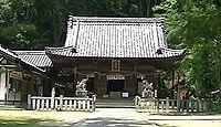 松平東照宮 - 松平家発祥地の松平郷に鎮座する八幡神、家康にも献上された産湯の井戸
