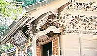 黒森神社 岩手県宮古市山口第のキャプチャー