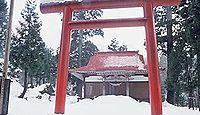今熊野神社(戸沢村) - 出羽三山の月山への登拝「角川口」、奈良時代発見の今神温泉