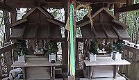 国常立神社 奈良県橿原市南浦町のキャプチャー