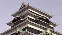 江戸城 武蔵国(東京都千代田区) - サムネイル写真