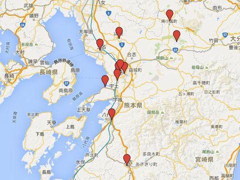 熊本県の旧県社のキャプチャー