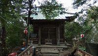 厳島神社 静岡県沼津市内浦重寺のキャプチャー