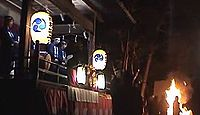 元狭山神社 東京都西多摩郡瑞穂町駒形富士山