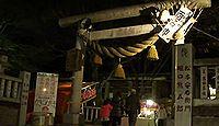 高城神社 埼玉県熊谷市宮町のキャプチャー