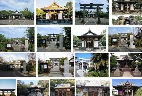 杉山神社 神奈川県横浜市青葉区あかね台のキャプチャー