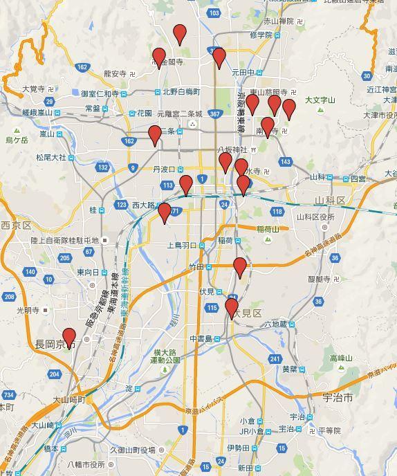 京都十六社朱印めぐり - 年頭の記念品が頂ける京都府京都市と周辺の16社巡礼イベント