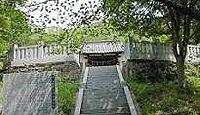 天皇神社(坂出市) - 讃岐配流となった崇徳天皇が「京の東山に似ている」とした地