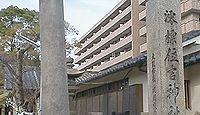 澪標住吉神社 大阪府大阪市此花区伝法のキャプチャー