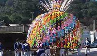 多伎藝神社 島根県出雲市多伎町口田儀のキャプチャー