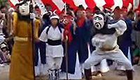 重要無形民俗文化財「西表島の節祭」 - 異国人風の奇妙な神「オホホ」が強烈なインパクト