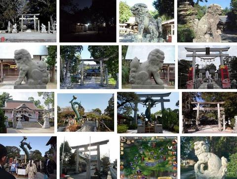 深淵神社 高知県香南市野市町西野のキャプチャー