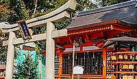 美御前社 京都府京都市東山区祇園町北側のキャプチャー