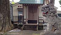天祖神社 東京都中野区中央のキャプチャー