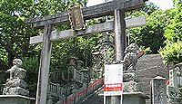 金刀比羅神社(徳島市勢見町) - 市中五社、県下一の大鳥居のしめ縄、日本最大の石灯籠