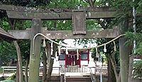 八幡神社 東京都世田谷区粕谷のキャプチャー