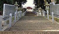 日尾八幡神社 - 孝謙天皇の勅願所として社殿建立、脳・神経痛など東道後神社や展望台