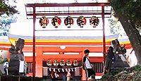 百草八幡神社 東京都日野市百草のキャプチャー