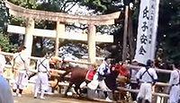 村木神社 - 東浦町おまんと祭り