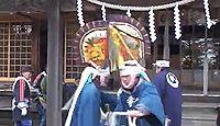 三八城神社 - 八戸城内の源義光を祀る新羅宮から、南部氏の祖と初代藩主を祀る神社に