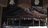 美保神社 島根県松江市美保関町美保関のキャプチャー