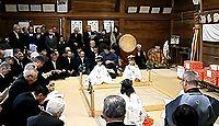 息神社 静岡県浜松市西区雄踏町のキャプチャー