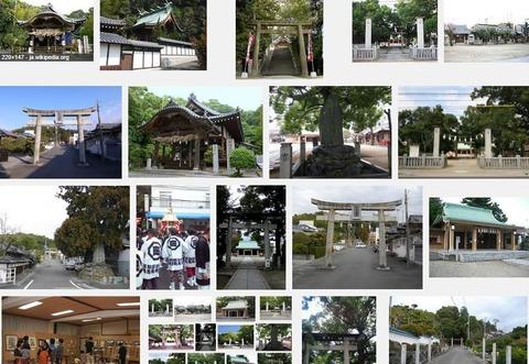 阿沼美神社(愛媛県松山市平田町宮内983)