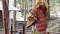 平塩熊野神社 - 奈良期創建、4月例大祭の平塩舞楽と男根の御神体を奪い合う「御塞神祭」