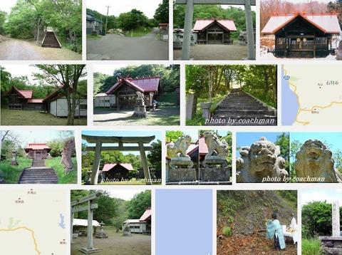 浜益神社 北海道石狩市浜益区浜益のキャプチャー