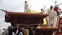 高石神社 大阪府高石市高師浜のキャプチャー