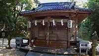 日吉神社 鳥取県鳥取市布勢