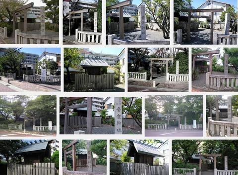 青衾神社 愛知県名古屋市熱田区白鳥のキャプチャー