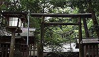天岩戸神社 宮崎県西臼杵郡高千穂町のキャプチャー