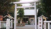 菅谷神社 神奈川県高座郡寒川町岡田のキャプチャー