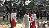 甲斐神社(大和郡山市) - 地域と氏の田中の祖神を祀る田中神社、古式の田植え民俗行事