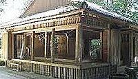 箱崎神社(伊佐市) - 元寇従軍武士が凱旋できた報恩で筥崎宮を勧請、室町期本殿が重文