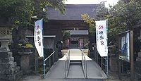 阿太加夜神社 島根県松江市東出雲町出雲郷のキャプチャー