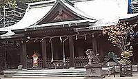 小戸神社 宮崎県宮崎市鶴島のキャプチャー