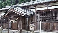 甘樫坐神社 奈良県高市郡明日香村豊浦寺内のキャプチャー
