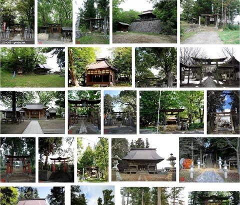 布制神社 長野県長野市篠ノ井石川のキャプチャー