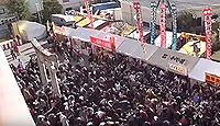 高橋稲荷神社 - 2月初午の初午大祭での高い石垣の上からまかれる「福餅まき」で知られる