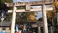 大分社 - 大分県の発祥? 往時は豊後国一宮ともされた、境内に南北朝期の石塔が現存