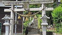 閣地神社 - かほく市横山の賀茂神社の旧地で摂社、往時は広大な境内地と社有林を有す