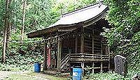 塩流神社 - 江戸期には「塩竈明神の姉」とされた熊ヶ根村の鎮守、5月に町内総出の例祭