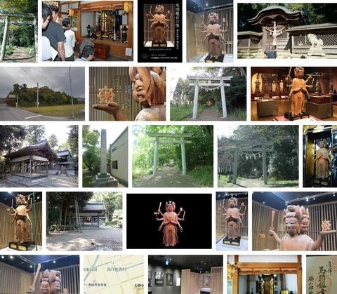 横山神社 滋賀県長浜市高月町横山のキャプチャー