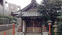 宝禄稲荷神社 東京都新宿区原町のキャプチャー