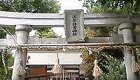 波牟許曽神社 大阪府東大阪市長瀬町のキャプチャー