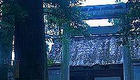 『倭姫命世記』に「五十鈴宮」とある皇大神宮(伊勢市宇治館町)