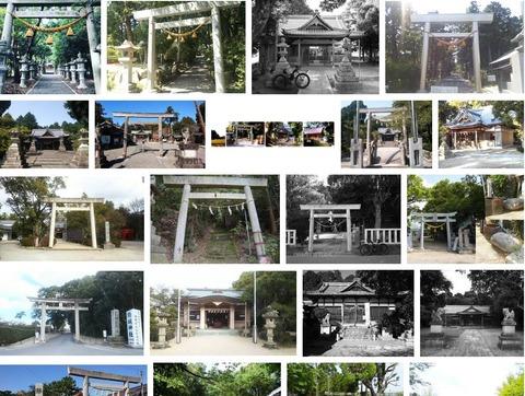 横道下神社 三重県鈴鹿市徳田町のキャプチャー